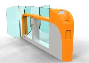HI-gate-new-des-201202-21-0006a